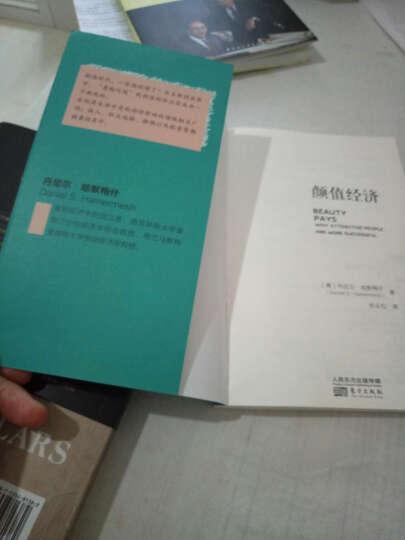 【现货包邮】颜值经济+你的形象价值百万(12周年增补版)套装两册 成功励志 个人形象 晒单图