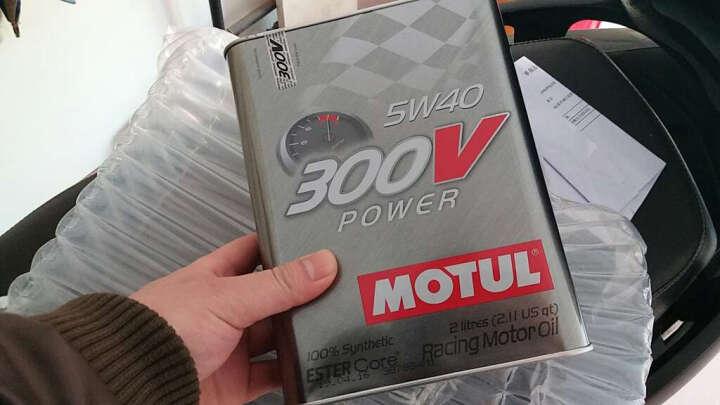 摩特(MOTUL)300V POWER 5W40 2L 欧盟原装进口 全合成机油润滑油 京东国际 晒单图