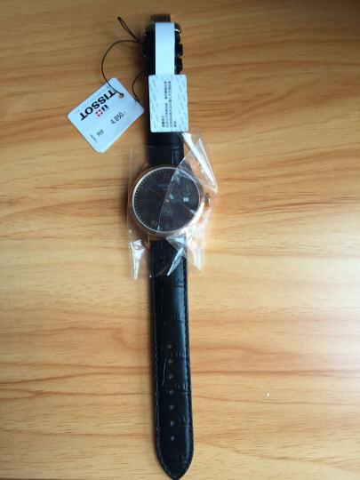 天梭(TISSOT)瑞士手表 力洛克系列机械男表T41.5.423.53 晒单图