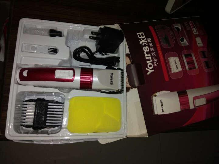 永日(YongRi)A12专业成人儿童电动理发器剃头刀电推剪静音电推子理发工具 红色 晒单图