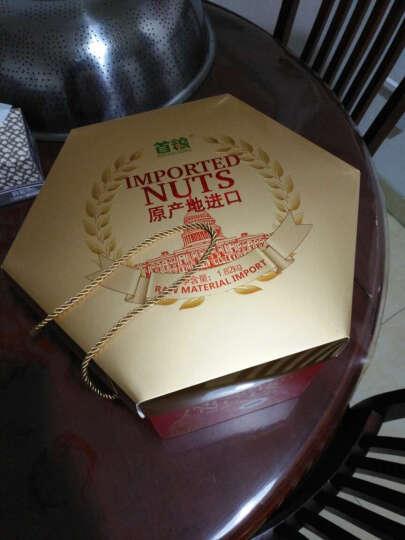 首粮新鲜水果礼盒488型 优享水果礼包提货礼品卡券 晒单图
