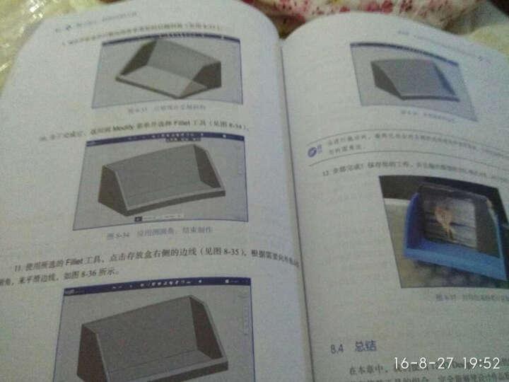 3D打印技术丛书·3D打印:应用Autodesk 123D、AutoCAD和Inventor创建和打印3D模型 晒单图