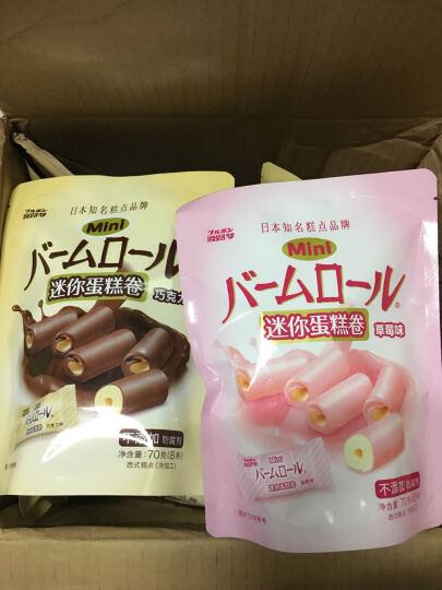 波路梦 迷你蛋糕卷 牛奶/巧克力/草莓 日本知名糕点品牌芭慕卷西式糕点下午茶点心 巧克力味70g 晒单图