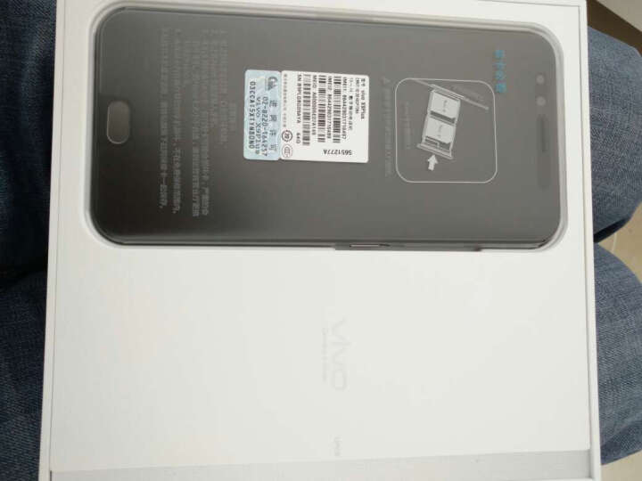 vivo X9Plus 全网通 6GB+64GB 移动联通电信4G手机 双卡双待 星空灰 晒单图