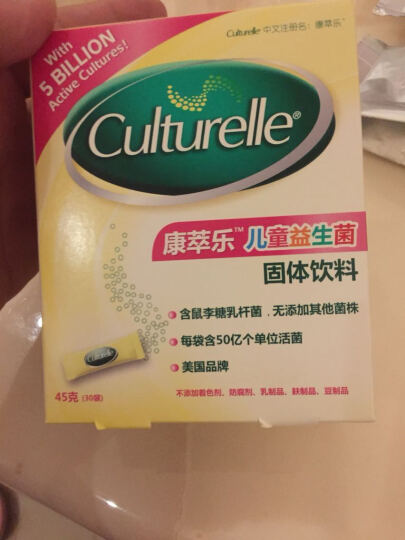 Culturelle 美国原装康萃乐 for kids婴幼儿童LGG益生菌粉调理肠胃湿疹 一盒30袋 晒单图