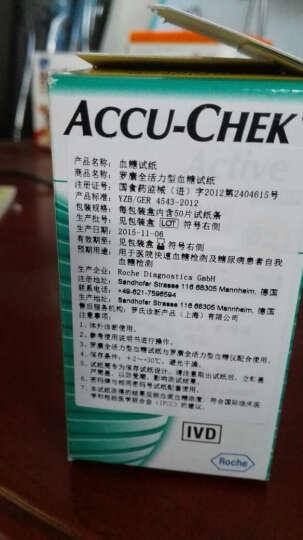 【roche】罗氏血糖仪罗康全血糖试纸试条家用 逸动机器+50片纸 晒单图