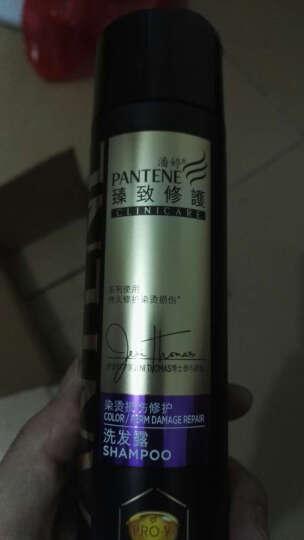 潘婷CLINICARE护发素染烫损伤修护240ml(润发精华素) 晒单图