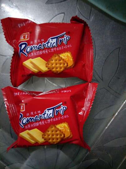红了 浪漫之旅冰淇淋奶酪味夹心饼干180g 晒单图