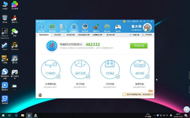 """华硕(ASUS)ROG STRIX-GeForce GTX1070-O8G-GAMING 1657-1860MHz 8008MHz GDDR5 猛禽电竞游戏""""吃鸡""""显卡 晒单图"""