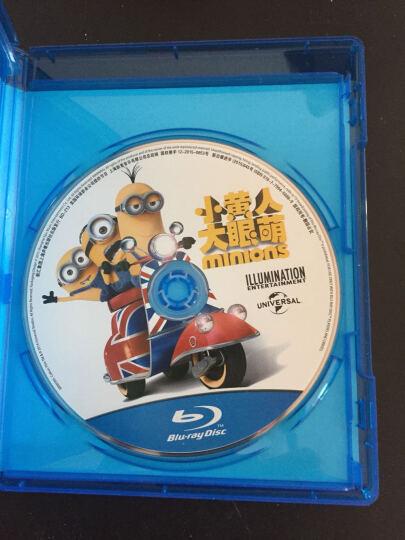 小黄人大眼萌(蓝光碟 BD50)(京东特价专卖) 晒单图