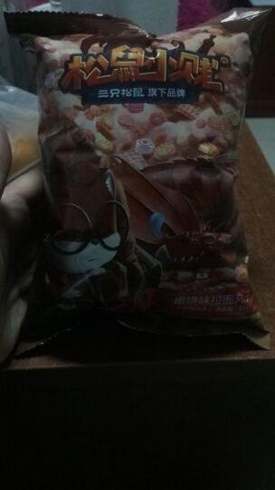 三只松鼠_小贱拉面丸子85gx1袋休闲零食膨化小吃干脆面串烧味 晒单图