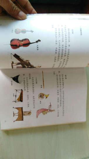 我的第一本古典音乐书 晒单图