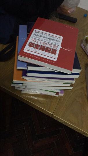 让管理回归基本︱日本管理大师畠山芳雄全套书籍︱管理者必备 这样的干部辞职吧 回归基本 晒单图
