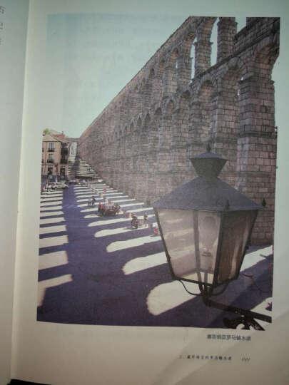 西班牙旅行笔记/林达著 晒单图