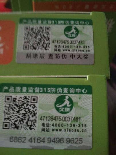 久衡水苏糖L-阿拉伯糖低聚果糖益生元成人益生菌粉5g 10袋 8盒 晒单图