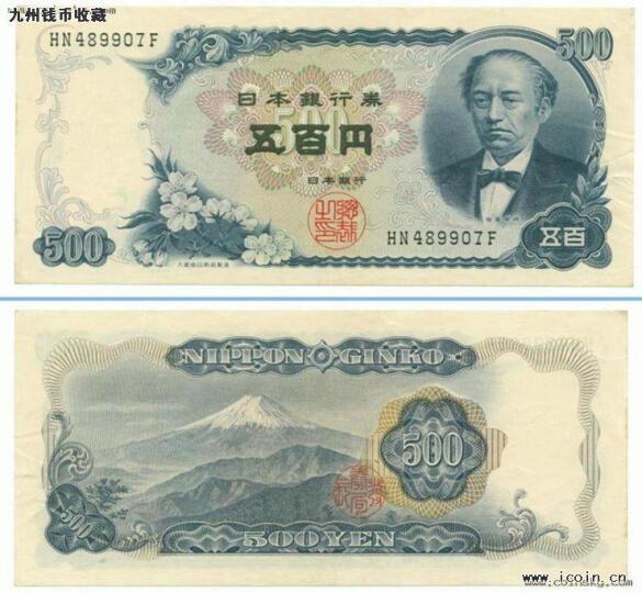 【甲源文化】亚洲-全新UNC 日本纸币 1953-2004年 外国钱币收藏套装 仅限收藏 2000日元 千禧纪念钞 P-103 晒单图