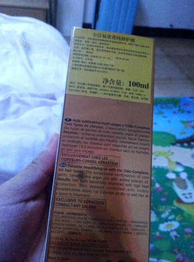 卡诗(KERASTAS) 护发精油双重菁纯修护液顺柔毛躁受损神仙金油 进口免洗护发素润泽干枯修护受损 白茶油100ml染后发质 晒单图