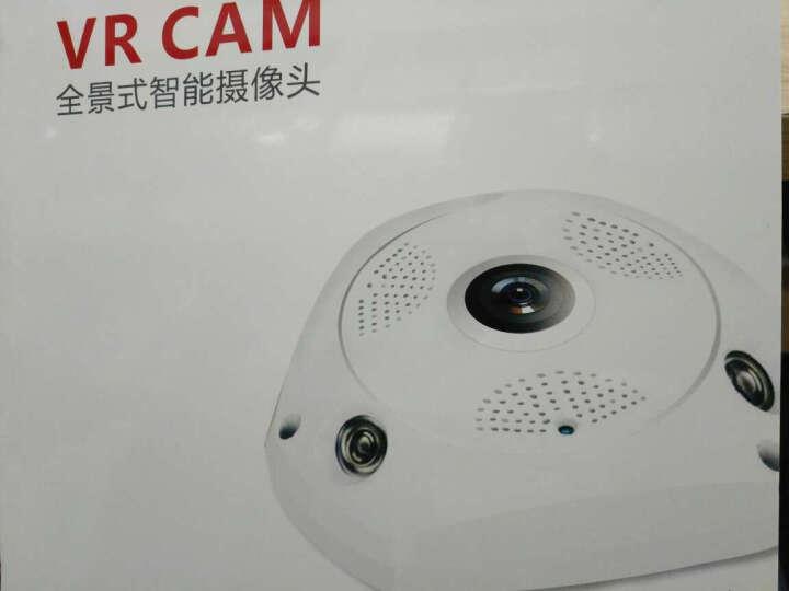 LOOSAFE 360度全景监控摄像头VR 无线wifi高清网络摄像机 广角室内监视器家用 3MP 带32G卡 晒单图