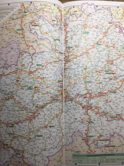 2017年中国公路里程地图分册系列:贵州云南公路里程地图册(210mm*295mm) 晒单图