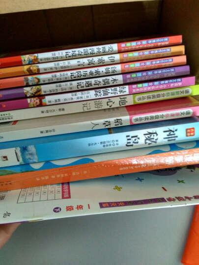 语文新课标·小学生必读丛书·无障碍阅读·彩绘注音版:伊索寓言 晒单图