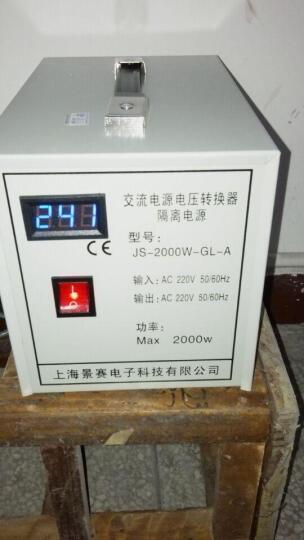 景赛 2000W隔离变压器220V转220V仪器抗干扰滤波维修电器隔离牛2000VA 2000W隔离变压器(220V转220V) 晒单图