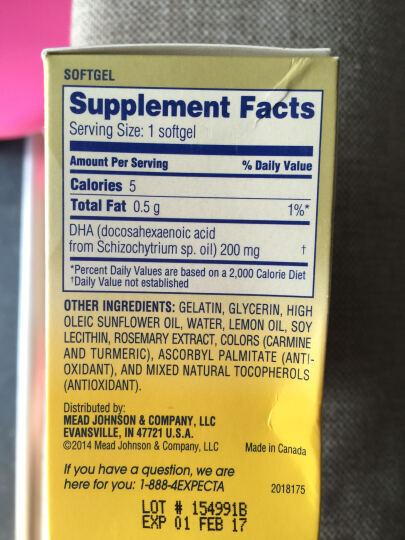 美国美版美赞臣Enfamil 孕妇DHA 胶囊脑黄金海藻油+综合维生素 铁 叶酸【美国直邮】 1盒(DHA+维生素) 晒单图