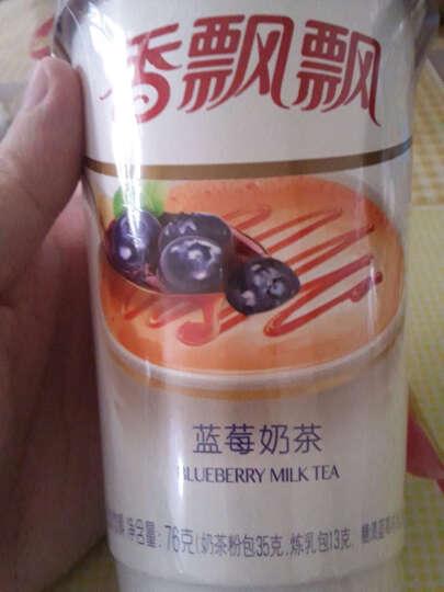 香飘飘奶茶 芒果布丁味奶茶80g*1杯 晒单图