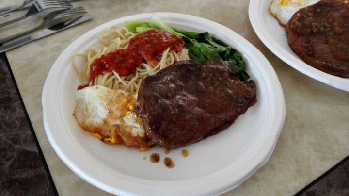 当顿庄园  黑椒牛排套餐15片共1500g 澳洲进口牛肉腌制 晒单图