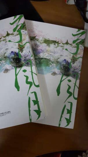 京门风月(3部上下册共6本) 芳华归来+锦绣笙歌+箭雨皇都 媲美琅琊榜的 青春文学言情小说 晒单图