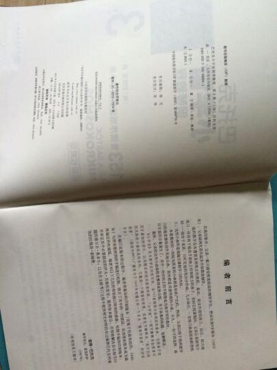 巴托克小宇宙钢琴教程(第3册) 晒单图