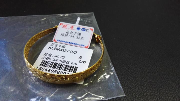 珂兰  黄金手镯足金活口女款H满天星   现货闪发 约28.42g(含工费100元) 晒单图