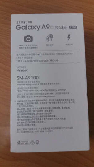 三星 Galaxy A9 (SM-A9100) 移动联通电信 4G手机 雪域白 全网通4G(4GB RAM+32GB ROM)标配 晒单图