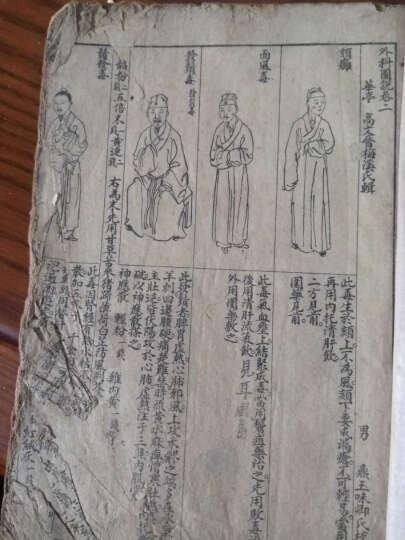 中医古籍珍本集成·伤寒金匮卷:伤寒论 晒单图
