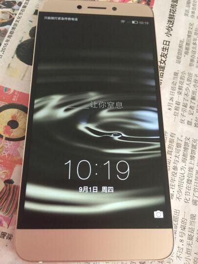 乐视(Letv)乐1S(X502)32GB 金色 移动联通4G手机 双卡双待 晒单图
