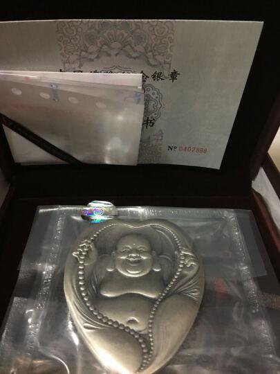东泉钱币 中国金币 佛像弥勒纪念银章 5克 晒单图
