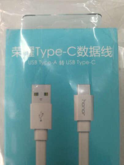 华为Type-c数据线 原装充电线mate10/9pro/p9/p20/荣耀8/9/v8/nova Type-C 2A快充版 蓝色 1.5米 晒单图
