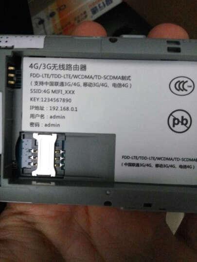 极行速(JIXINGSU) 无线4g路由器直插sim卡三网六模mifi移动随身wifi 双网三模(联通3G4G/电信4G)单电池 晒单图