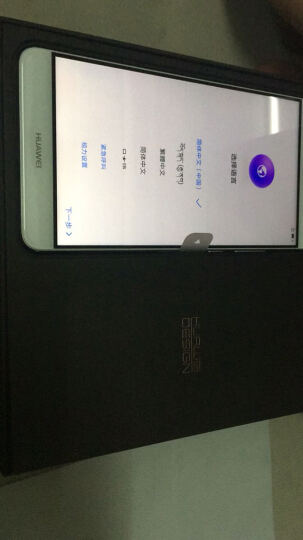【移动赠费版】华为 Mate 9 4GB+32GB版 月光银 移动联通电信4G手机 双卡双待 晒单图