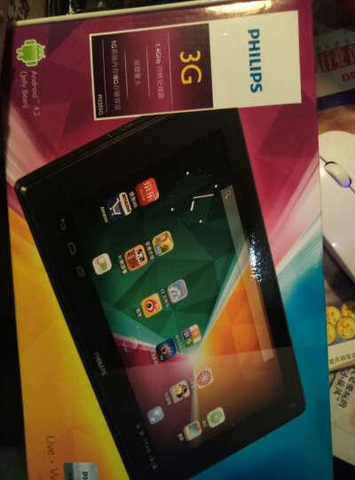 飞利浦(PHILIPS) PI3205G MP4播放器触屏 平板电脑3G上网7寸8G内存 白色+赠8G卡赠完为止 晒单图