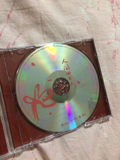 人间四月天 电视原声带(CD) 晒单图