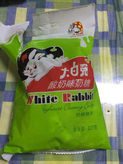 大白兔 上海特产原味奶糖227g*4袋 婚庆喜糖果乳制品 回味童年的味道 休闲零食品 酸奶味*6 晒单图