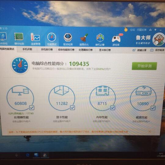 戴尔笔记本光盘装系统步骤图解