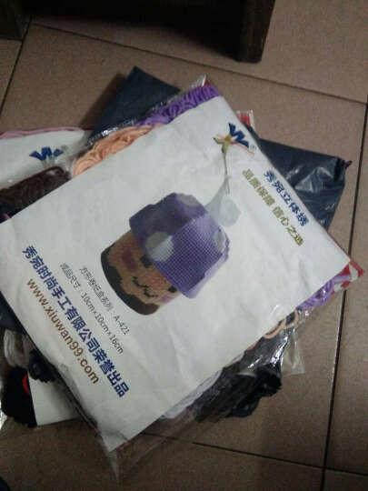 秀宛立体3D十字绣套件装新款西瓜木马沙发白胡子手工艺术抽纸盒纸巾盒新店促销特价包邮新手慎选 紫色蘑菇卷纸盒 晒单图