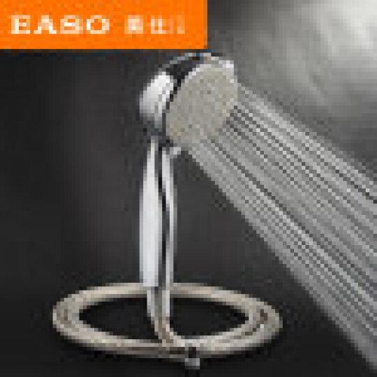英仕(EASO) EASO英仕卫浴 多功能手持花洒喷头 浴室喷头淋洗浴莲蓬头 增压款喷头+软管 晒单图