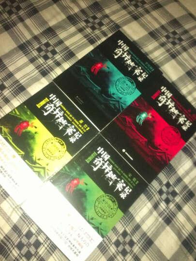 预售 包邮中国奇异档案记录 1-4册中国奇异档案记录全套  科幻小说 科幻故事书 中国诡事侦探推 晒单图