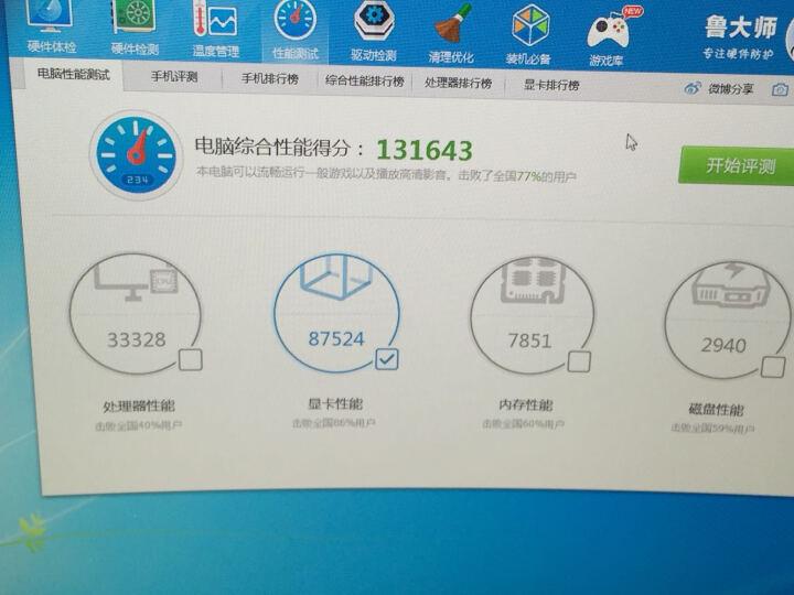 【京东配送】索泰 ZOTAC GTX760-2GD5 霹雳版 HB 256位宽 晒单图