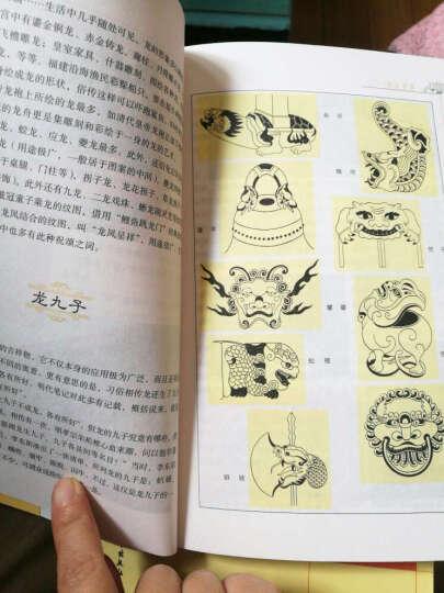 图说中国民俗套装:图说中国节+图说中国祈福神+图说中国吉祥物(套装共3册) 晒单图