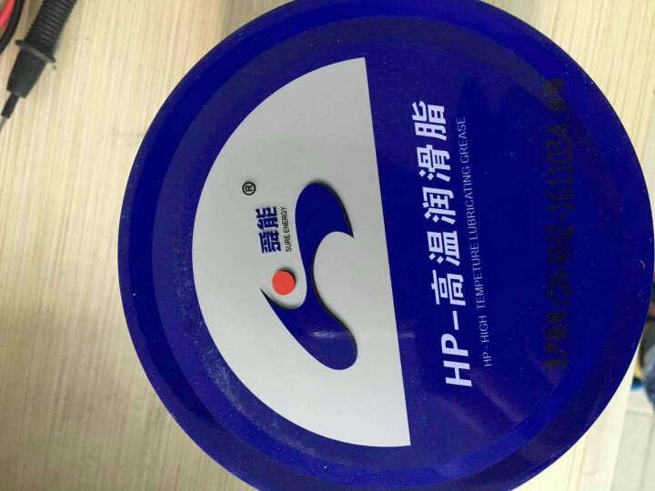 舜能(SURE ENERGY)润滑脂 HP-高温润滑脂 货车保轮润滑脂 轮毂轴承润滑脂5万公里不换脂 3号 1kg 晒单图
