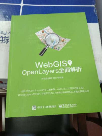 信息安全技术丛书:Wireshark网络分析就这么简单 晒单图