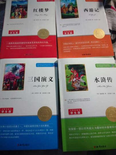 语文新课标必读丛书:西游记+水浒传+红楼梦+三国演义(无障碍阅读 学生版 套装共4册) 晒单图